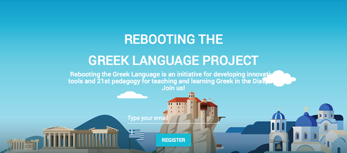 The learning tools were developed under the aegis of the Rebooting the Greek Language project