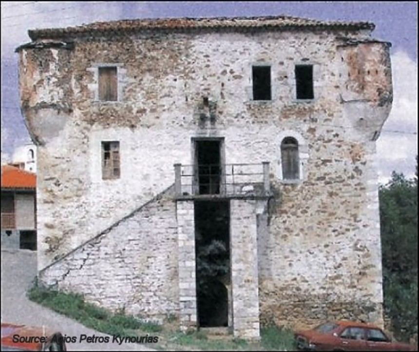 The Trikalitis Tower before the restoration