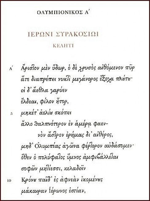 """Pindar Olympian Odes"" - Extract of the English edition (Wilson Greek font)"