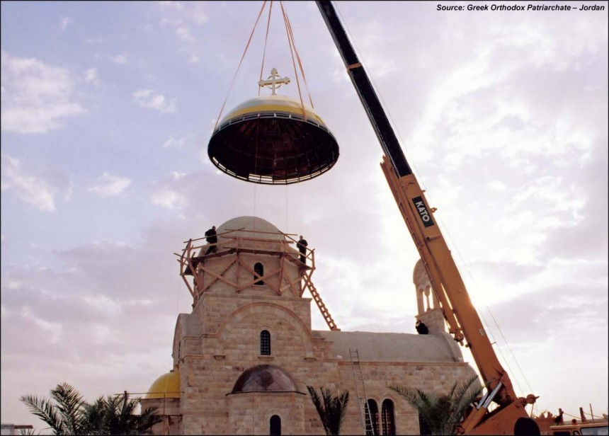 The Greek Orthodox church during the construction