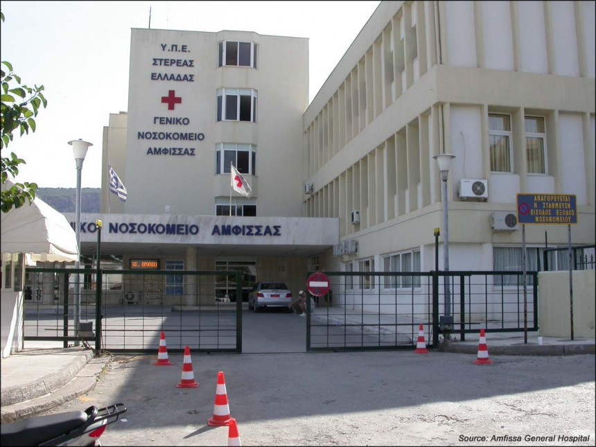 Amfissa General Hospital Equipment Stavros Niarchos