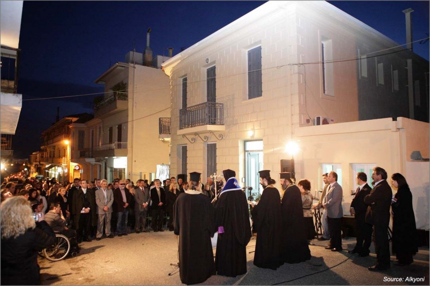 The inauguration of the new headquarters