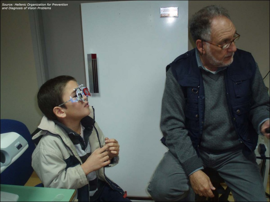 A Mobile Eye Unit's visit in Epirus