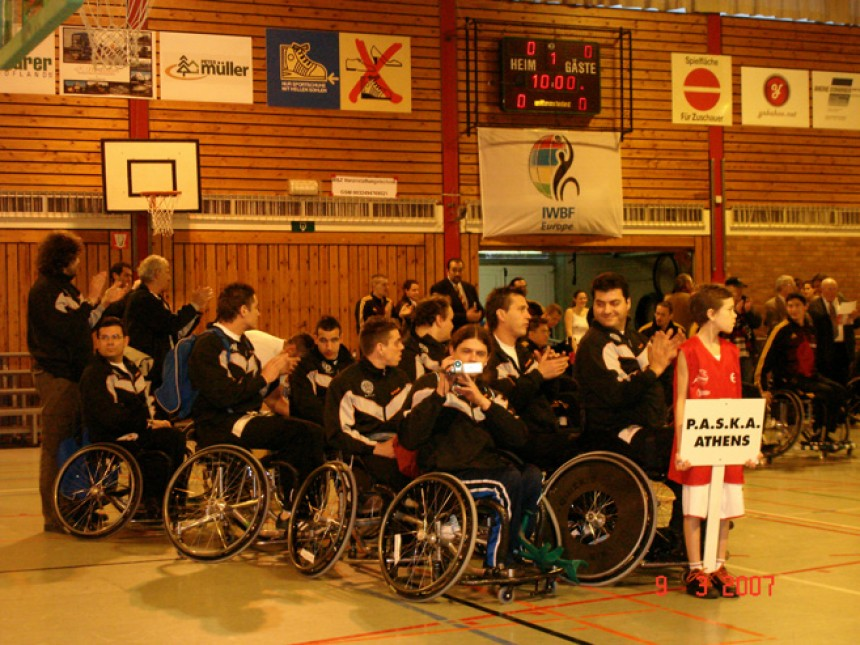 hellenic sports club for physically disabled people paska