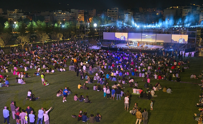 "2nd  Day of Events ""Light Up the Night at the Stavros Niarchos Park"". June 22nd , 2015-  Source: Yiorgis Yerolymbos"